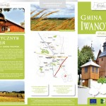Iwanowice - zewnętrzna strona