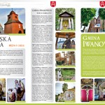 Iwanowice - wewnętrzna strona