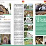Jerzmanowice - wewnętrzna strona